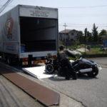 イズムバイクサービス