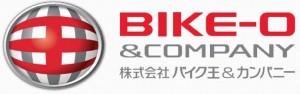 バイク王・ロゴ