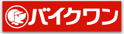 バイクワン・ロゴ