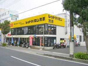 レッドバロン店舗