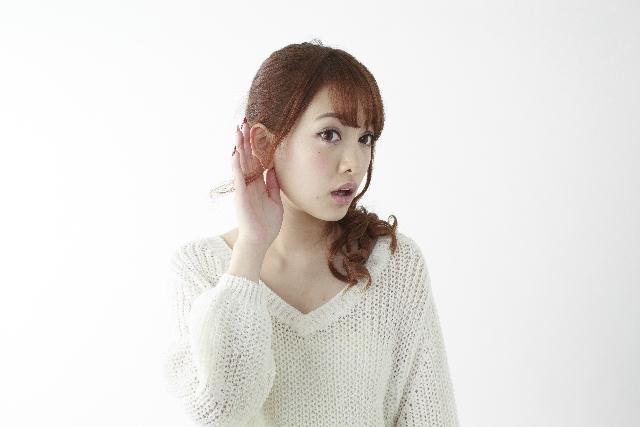 口コミ・評判