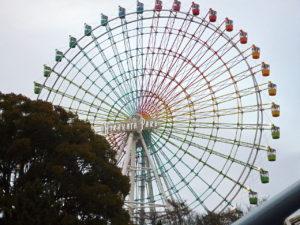 1280px-Hirakata_Park