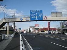 Route4_Saitama_Pref_Soka_City1