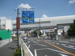 Route_17_Saitama_City_Minami_Word_2
